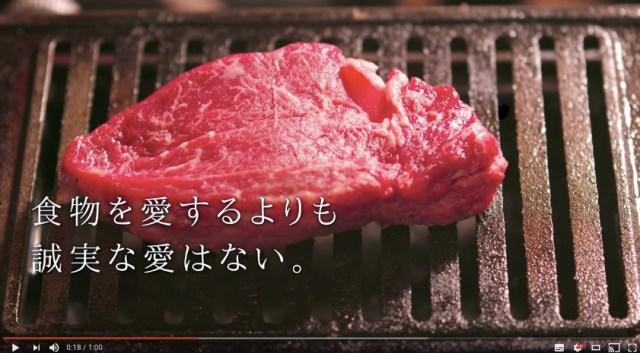 肉を焼くだけの映画『肉が焼ける』は飯テロ以上の破壊力! スロー撮影された肉達がぷるんと踊る姿に感動します