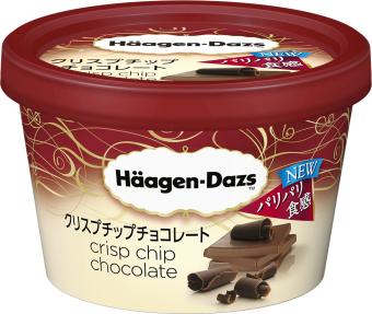 ハーゲンダッツに「クリスプチップチョコレート」がレギュラー入り♪ パリパリチョコ&とろ〜りチョコアイスが贅沢なあじわい