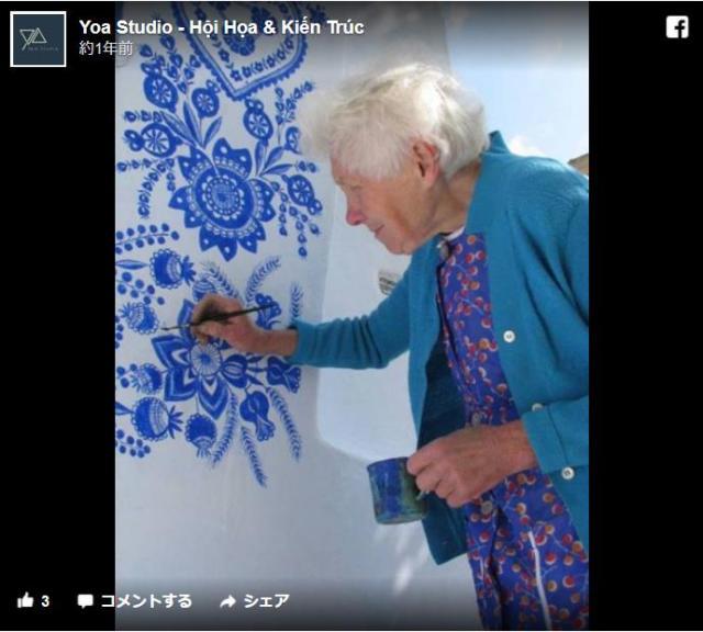 90歳のおばあちゃんが村の建物に描く壁画が可愛い! ブルーの花模様で家や礼拝堂がファンタジックに様変わり♪