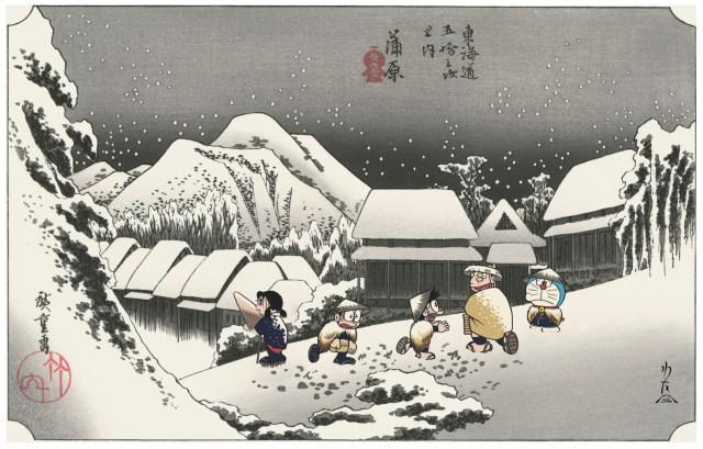 ドラえもんが浮世絵になっちゃった! 「東海道五十三次」の有名版画にのび太やジャイアンたちも登場しているよ!!
