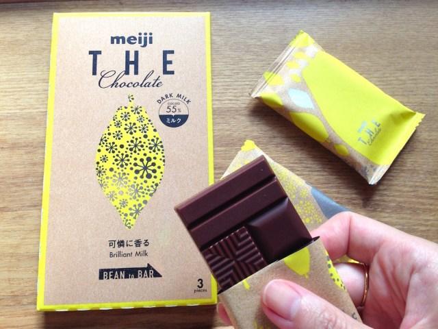 【さっそく味見】明治ザ・チョコレートの新作「ブリリアントミルク」は優しいミルクの風味に癒やされる…清楚な女の子みたいな味です