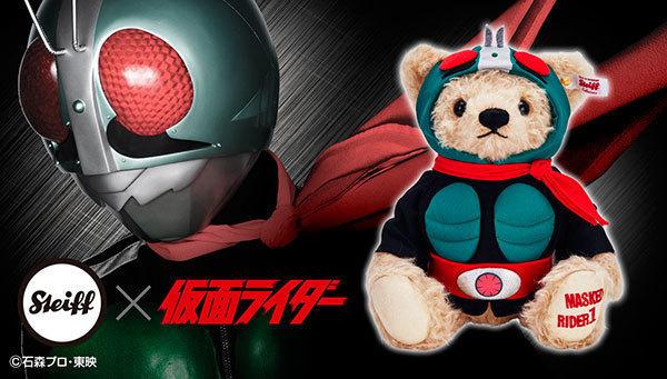 待てぇぃっ!! シュタイフと仮面ライダーがコラボだとぉ!? テディベアが「仮面ライダー1号」に改造されちゃいましたよっ