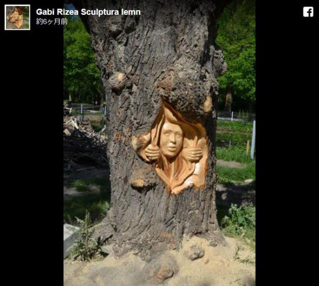 木の中から顔がのぞいてるーーーっ!! チェーンソーで作ったルーマニアの彫刻作品が不気味だけどクセになる