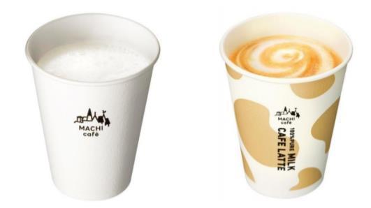 【本日から】ローソンのマチカフェに「ホットミルク」が登場! 販売エリアごとに違う産地の牛乳が飲めるよ♪