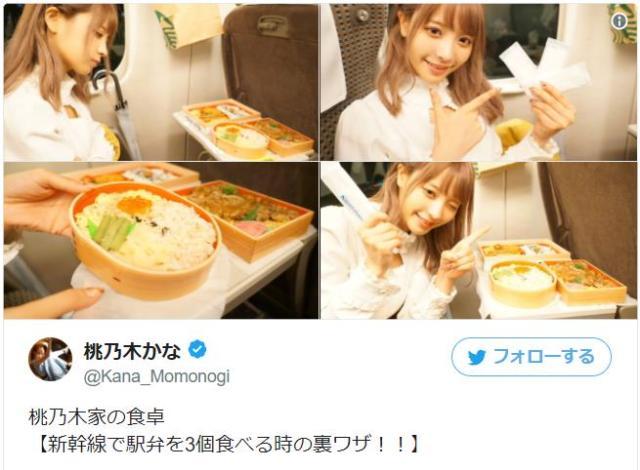 大食いアイドルが教える「揺れる新幹線の中で駅弁を食べる」ときのライフハックが地味に役立つ!「駅弁を3つ食べるときにも便利」らしい