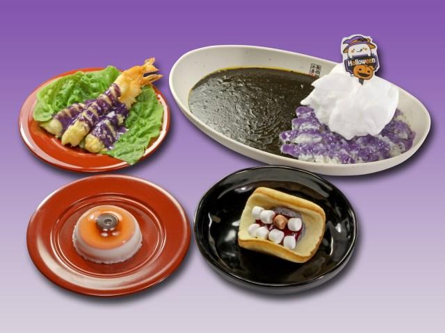 くら寿司の「ハロウィン特製メニュー」がわりとガチ! 切ると真っ赤な血が流れる「目玉ムース」に 「魔女のはぐき」といったスイーツも…