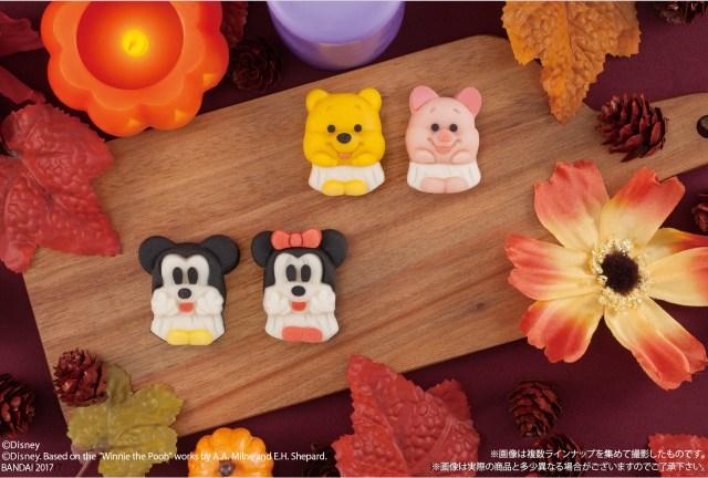 食べてくれなきゃイタズラしちゃうぞ!? ミッキーやプーさんがオバケに仮装した「食べマス」が新発売だよ~!