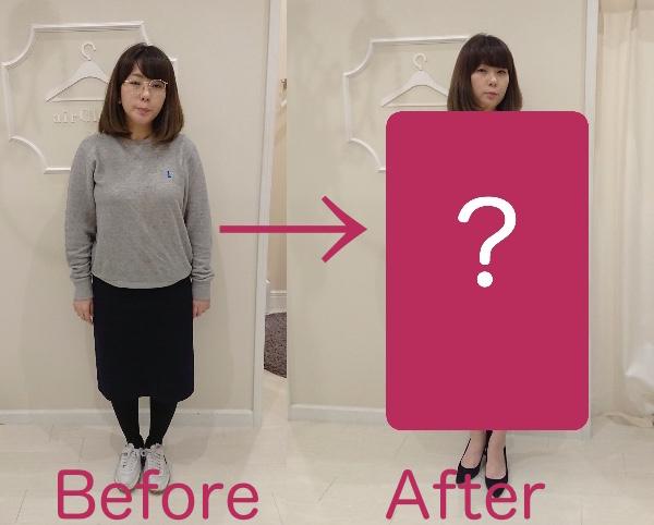 【楽ダイエット】運動せずに服装だけで痩せられるか調査 / プロから痩せ見え服のポイントを教えてもらったよ★