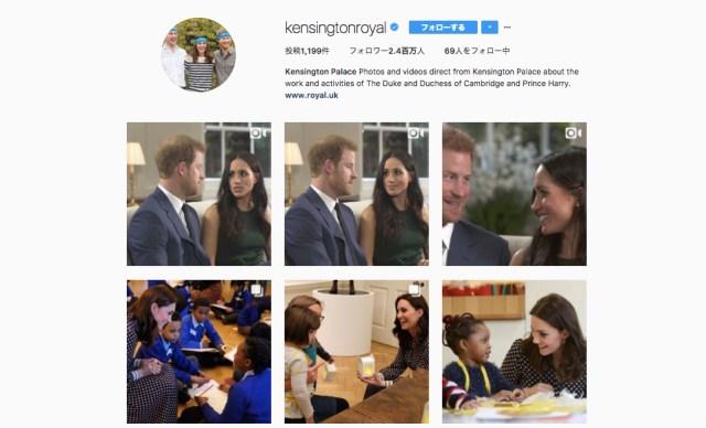 【知ってた?】英国王室は公式インスタグラムを持っているのだ! 婚約発表したヘンリー王子など王室の様子がどんどんアップされています