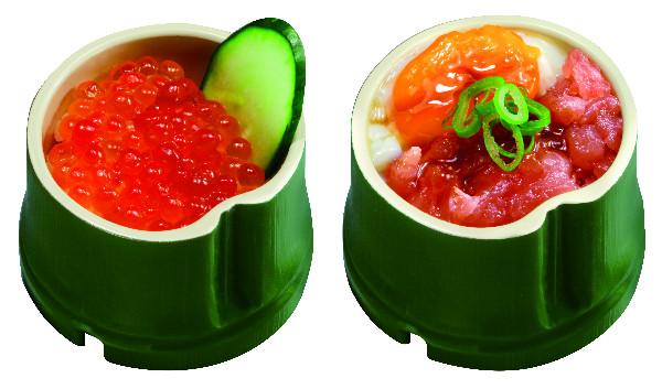 くら寿司が「インスタ映え」寿司を考案! かぐや姫をイメージしたらしく竹型容器に入っています