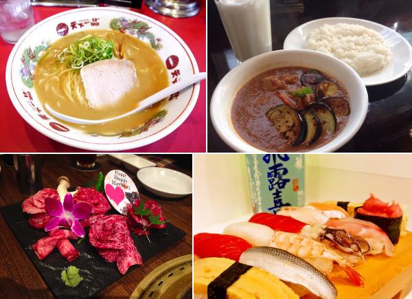 【もしも調査】今後一生食べられないとしたら「ラーメン」「カレー」「寿司」「焼肉」のどれをあきらめる!?