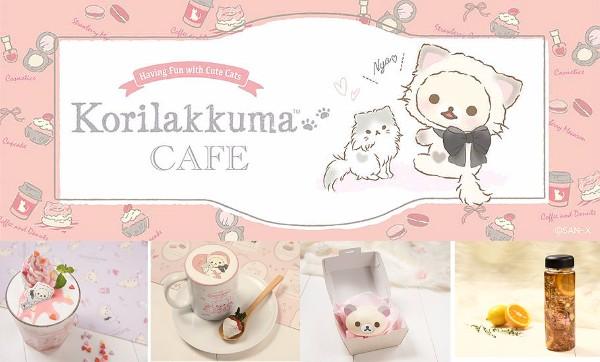 コリラックマと子猫の共演とかたまらんっ! ラブリーすぎる新デザイン「コリラックマキャット」のコラボカフェが登場するぞぉ~い!!!