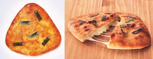 見た目はまさに巨大な「おにぎりせんべい」そのもの / 刻みのりと特製醤油ダレが香る包み焼きピザが限定販売中ーーーっ!
