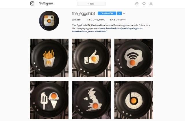 「目玉焼きアート」だけを紹介するアカウントの創意工夫がスゴイ! マネできそうなものから超難しそうなものまであるよ
