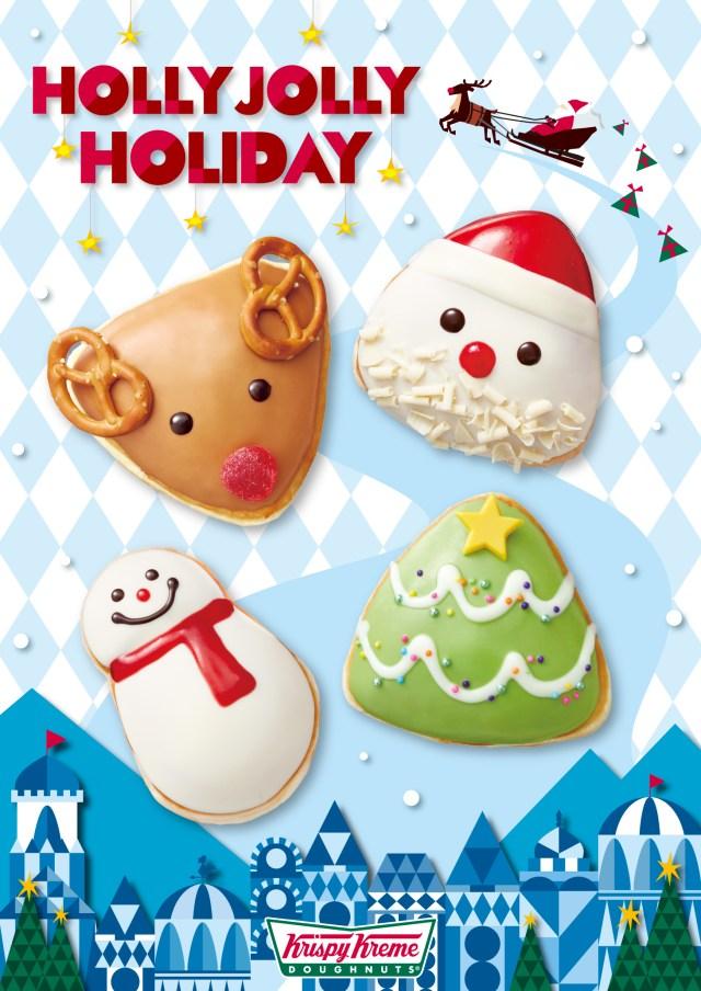 サンタ、トナカイ、ツリーが三角形ドーナツに! クリスピー・クリーム・ドーナツのクリスマス限定品が激カワです!!