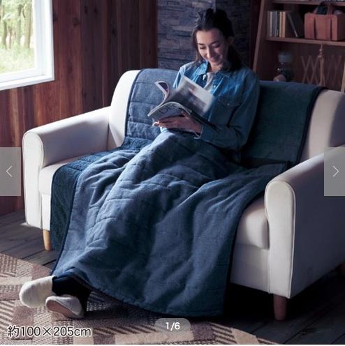 【またベルメゾンか】座るだけでソファーの一部になれる!? ブランケットとソファーカバーが夢の一体化した商品が発売されました