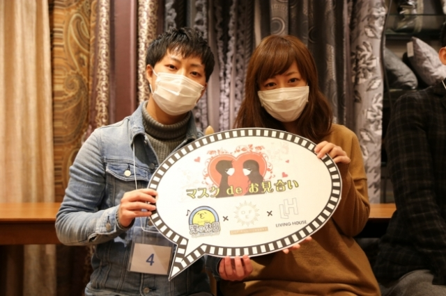 内面重視の婚活イベント「マスクdeお見合い」が開催されるよ! マスクをしたまま運命の人を探す人気企画なんだって