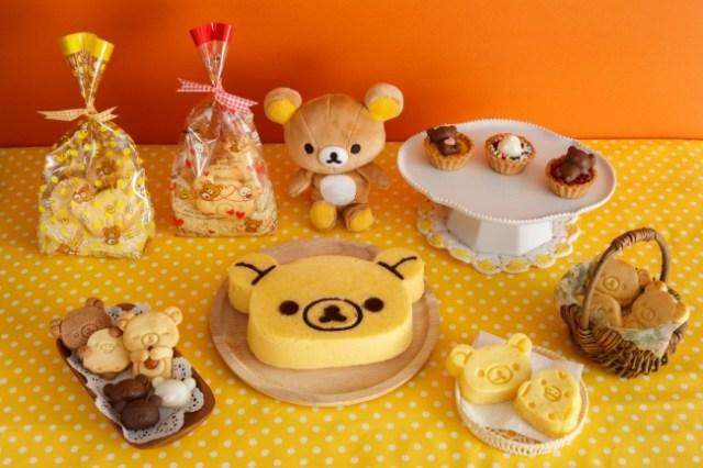 貝印とコラボしたリラックマ製菓グッズが悶絶する可愛さ♡ リラックマ型のクッキーやケーキ、チョコレートが作れちゃいます