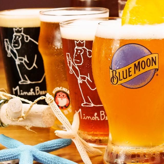 【残りわずか】お店が続くかぎり「クラフトビールが何度でも飲み放題」になる!? 新宿三丁目のバルが太っ腹すぎる会員証を売り出し中だよ〜!