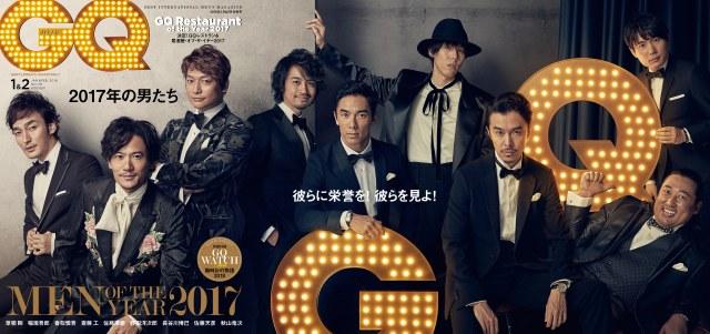 2017年もっとも輝いた男性に稲垣吾郎、香取慎吾、草薙剛の3人が選出! スーツ姿から大人の男の色気が溢れてます
