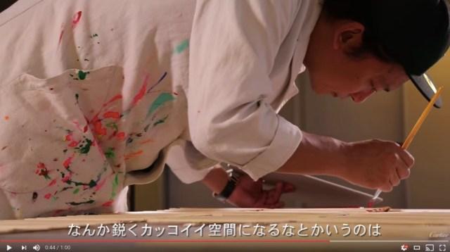 【動画あり】香取慎吾の絵画がカルティエの公式アカウントで公開! Youtubeには制作風景の動画もアップされてるよ♪