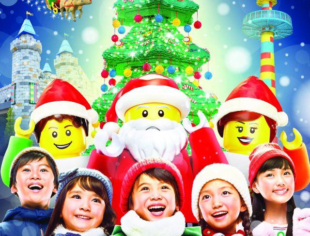 「レゴランド・ジャパン」の初クリスマスイベントが始まったよ / 61万個以上のレゴブロックでできたクリスマスツリーって…すごくない!?