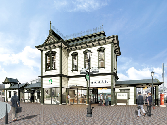 道後温泉駅の駅舎がまるっとスターバックスに! 明治の香りが漂う洋館にコーヒー&鉄道のエッセンスを加えた空間が誕生です♪