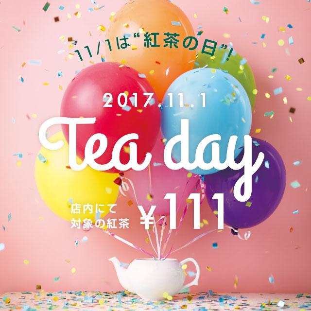 【本日限定】アフタヌーンティーの美味しい紅茶が111円で飲めるよ!! 「紅茶の日」記念で太っ腹すぎるサービスやってます