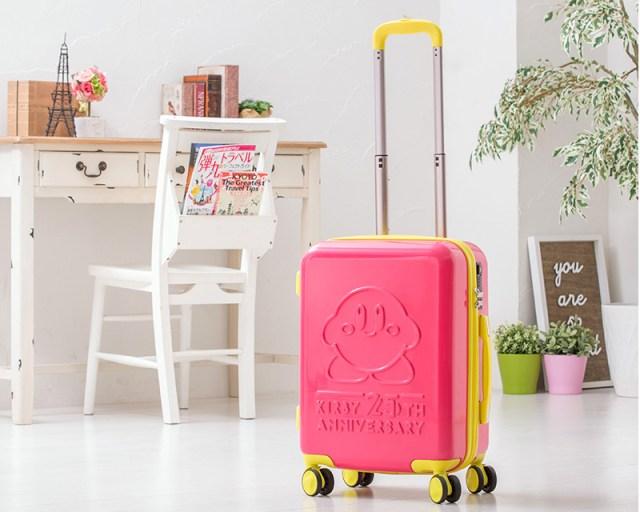 星のカービィがグッズ史上初の「スーツケース」を発売するよ~! ビビッドなピンクとイエローが可愛すぎて即買いしちゃいそう