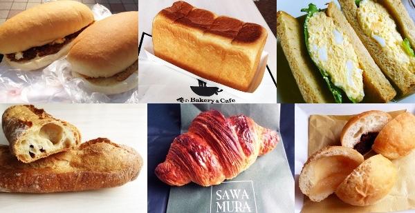 2017年「パン・オブ・ザ・イヤー」受賞パンが全ておいしそうで買い占めたくなっちゃう♪ パンマニアがもっとも注目したパンは!?