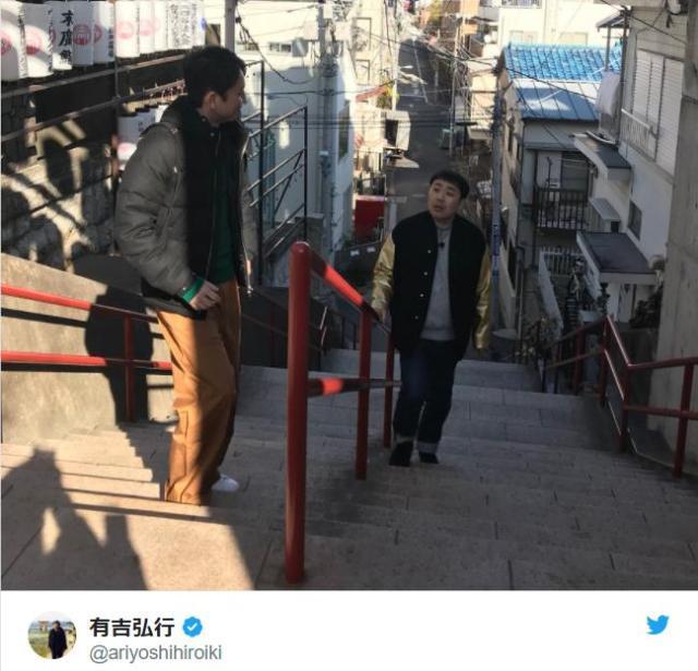 【ジワる】有吉とフット岩尾が『君の名は。』の聖地巡礼! ポスターの再現写真を撮るも「ヒロインが完全におじさん」で話題に