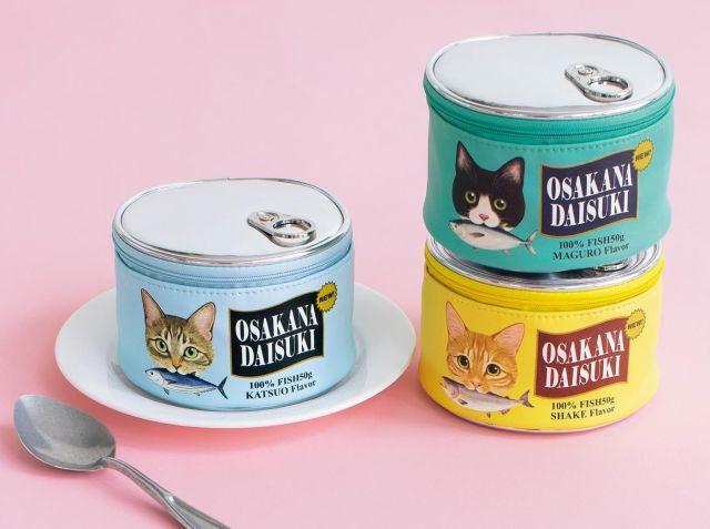 猫も人間もまっしぐら?キュートな 「猫缶風ポーチ」が登場♪ 海外のキャットフード風のデザインで収納力もバツグンです