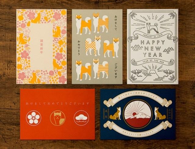 活版印刷ならではの凹凸と戌年ならではの柴犬デザインが可愛い~♡ 今年の年賀状は「活版年賀状」で決まり!