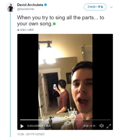 【ほぼ顔芸】海外で「ひとりデュエット動画」が流行中! 「鏡 × セルフィー」を使って全パートを1人で歌い切れる!?