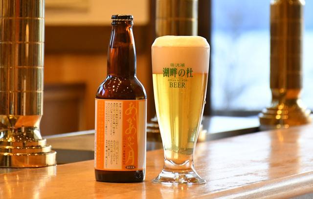 「月の満ち欠けに合わせて醸造したビール」が支援者募集中! 願い事を浮かべながら月夜に飲むのもオツです
