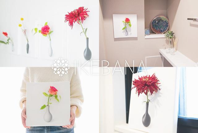 花瓶と額縁が合体したら…素敵なインテリアになっちゃった♪ アーティスティックな花瓶「IKEBANA」