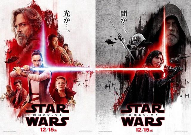 【注目】1月5日からダークサイドを体感できる!! 映画『スター・ウォーズ/最後のジェダイ』MX4Dと4DX上映でダークサイドバージョンが公開されます