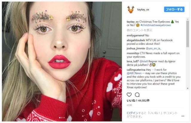 眉メイクのあらたなトレンドは「クリスマスツリー眉」!? 本物のツリーみたいに可愛くキラキラにデコるべし