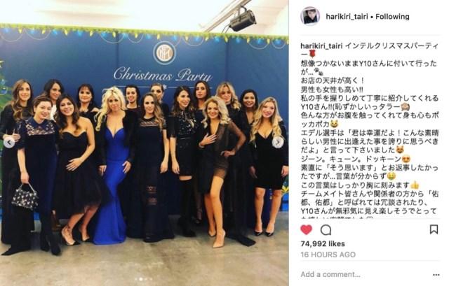 【なんてセレブ】平愛梨がインテルのクリスマスパーティーの様子を公開! 奥様方だけの集合写真が眩しすぎるほど美しい