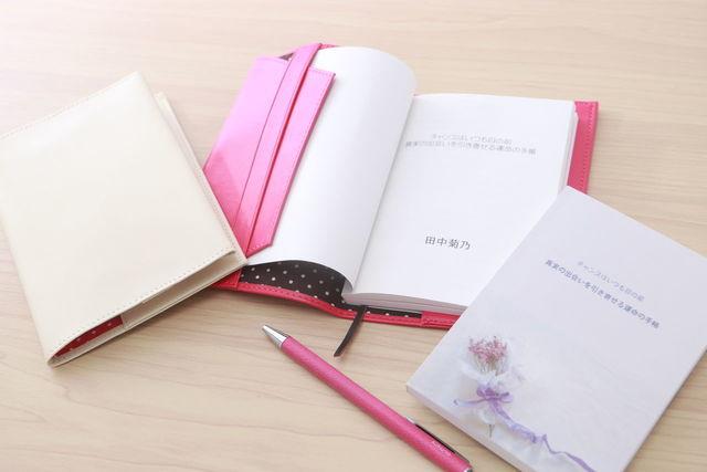 """【これは欲しい】占い付きの """"婚活手帳"""" がスゴイ! 毎日の運勢、心の状態などオーダーメイドで作ってくれるのです"""
