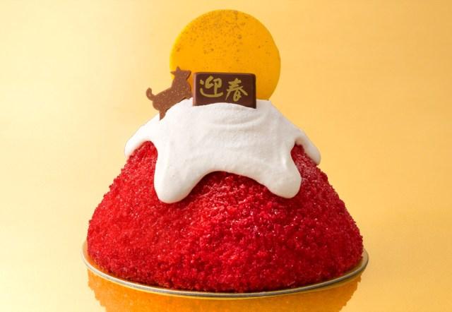 赤富士に初日の出にワンコだとっ!? おめでたさしか感じない三が日限定のお正月ケーキ「赤富士のお正月」登場