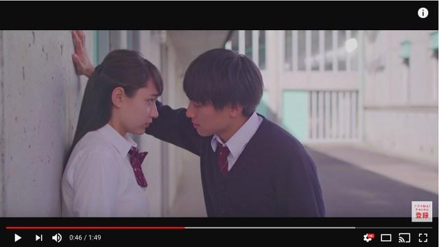 恋の相手は「掃除機」!? 掃除機のCMを全力で恋愛映画風に作ったらこうなった…という動画が狂気です