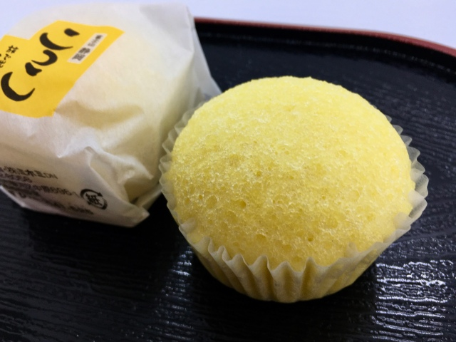 【静岡のお土産】たまご色が優しいふわふわ蒸しケーキ「こっこ」は癒しの権化みたいなお菓子です #地元民が本当にオススメするお土産選手権