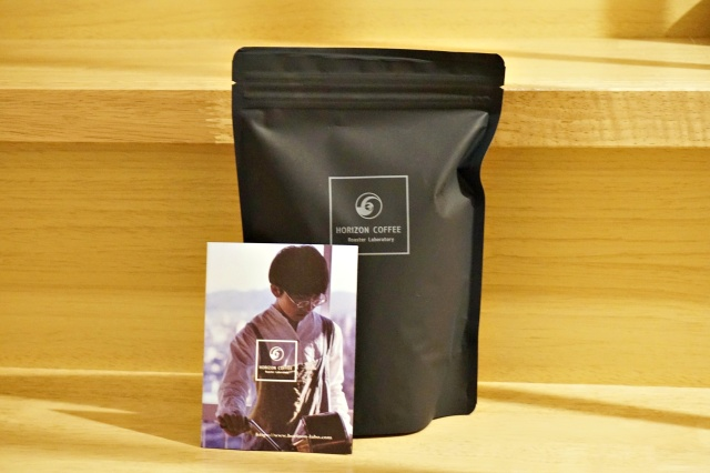 【群馬のお土産】16歳焙煎士の作った「ホライズンコーヒー」が鳥肌もんの逸品です!!! #地元民が本当にオススメするお土産選手権