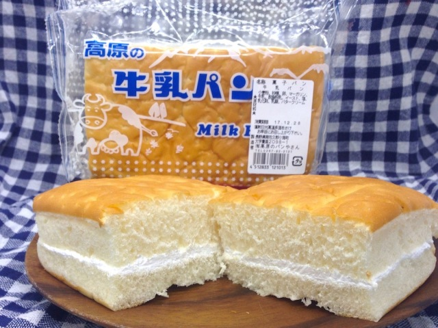 【長野のお土産】『君の名は。』にも登場した「牛乳パン」は前前前世な味がします #地元民が本当にオススメするお土産選手権