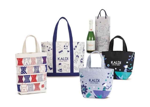 カルディの2018年福袋は全9種類!! コーヒー福袋やワイン福袋、食品などバッグ付きでとっても豪華 / ネット通販は事前抽選のものがあるので注意です♪