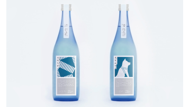 渋谷の日本酒誕生なるか? 「スクランブル交差点」と「ハチ公」がラベルになったハイセンスな日本酒が支援者を募集中