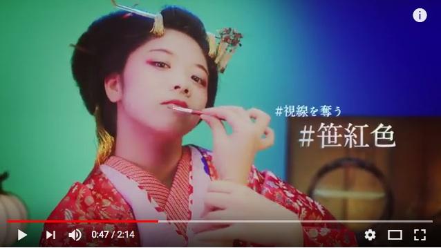「キレイになりたい」は時代を越える! 資生堂が公開した「日本の時代別メイク」動画が素敵です