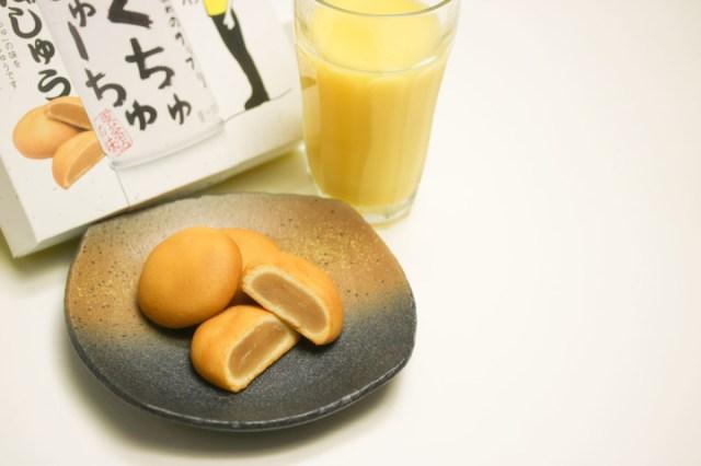 大阪みやげにええんちゃう? サンガリアの「みっくちゅじゅーちゅ」がミルクまんじゅうになりました!