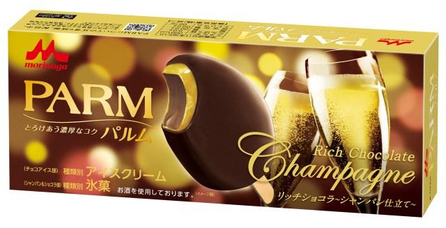 チョコレート×シャンパンとか大人リッチすぎぃいい! 大人気のアイス「パルム」に華やかな味わいの数量限定フレーバー登場です♪